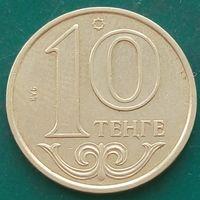 10 тенге 2012 КАЗАХСТАН