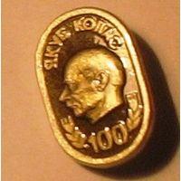 Якуб Колас 100 лет