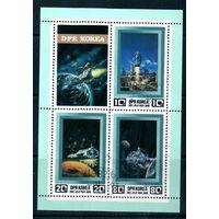 Космос КНДР 1982 год  1 малый лист из 3-х марок