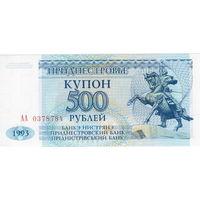Приднестровье, 500 рублей, 1993 г., UNC