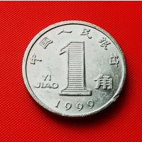26-39 Китай, 1 джао 1999 г.