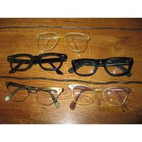 Очки для зрения брендовые винтажные