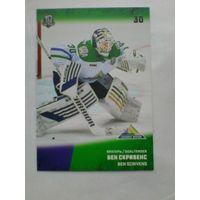 Бен Скривенс - 10 сезон КХЛ.
