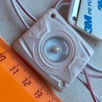БЕЛЫЕ ((цена за 2 шт)) 1.4 Вт. Белый холодный. Светодиодные модули. 2835. 12 Вольт. Аналог светодиодной ленты