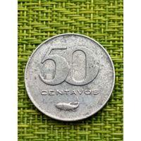 Кабо-Верде 50 сентаво, 1977 год