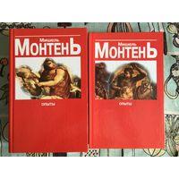 Мишель Монтень. Опыты. В 2 томах (3 книгах). /Серия: Литературные памятники