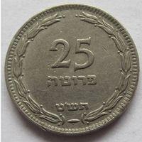 Израиль 25 прут 5709 (1949)