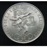 Мексика 25 песо 1968 СЕРЕБРО Олимпиада(2-124)