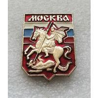 Москва. Герб города. Геральдика. Флаг России #1524-CP25