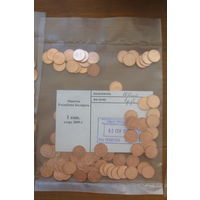 Республика Беларусь 1 копейка 2009 г. 100 шт. ЗАПАЙКА