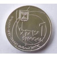 1 шекель, Израиль, 1985, 14,40 г,  0.850 серебро