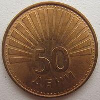 Македония 50 дени 1993 г.