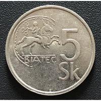 5 крон 1993 Словения