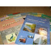 Учебные пособия, разные(то что на фото) с долнительных занятий КУПИ 1 - ЗАБЕРИ 2