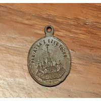 Католический образок, медальон
