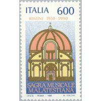 Италия 1990 40-летию музыкального фестиваля Малатестиана, Римини