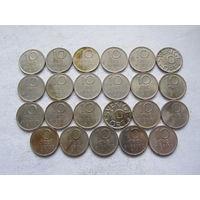 Швеция 23 монеты по 10 эре