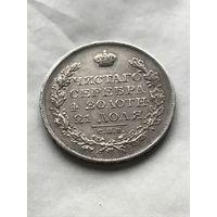 Монета Рубль 1822