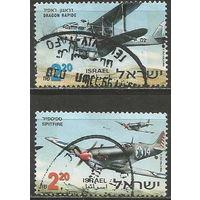 """Израиль. Международная выставка марок """"ISRAEL'98"""". 1998г. Mi#1471,72."""