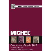 Michel 2015 - Марки Германии - спец. том - на CD