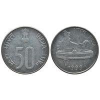 ИНДИЯ 50 ПАЙСОВ 1999