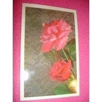 Открытка СССР Цветы Розы С Днем рождения!1977г фото Столярова