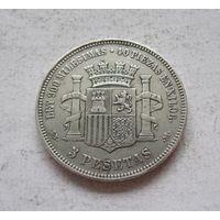 Испания 5 песет 1870 Временное правительство - серебро -