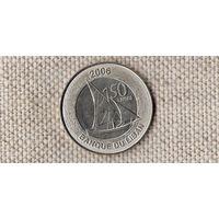 Ливан 50 ливров 2006/парусник(Bh)