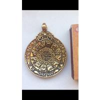Медальон , колесо сансары, снижена цена