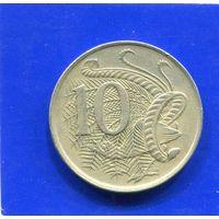 Австралия 10 центов 1967