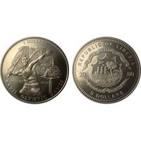 Либерия 5 долларов 2000. Олимпийские игры в Сиднее.
