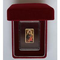 Белыничская икона Пресвятой Богородицы, 50 рублей 2014, золото, #BelCoinArt, тираж 99 шт. на весь мир