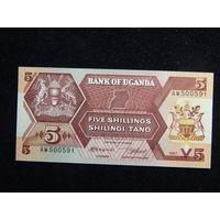 Уганда 5 шиллингов 1987г UNC
