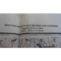 Оригинальная  карта 1930года  Управление военных топографов Островец