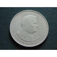 Словакия  50 крон 1944 года.  5 лет Республики.