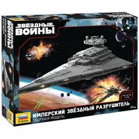 Звезда 9057 - Имперский звездный разрушитель, Звездные войны (Star Wars) / Сборная модель 1:2700