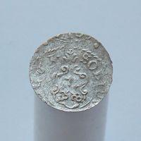 Шиллинг 1661 Рига Карл XI 1660-1697