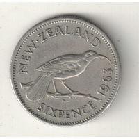 Новая Зеландия 6 пенс 1963