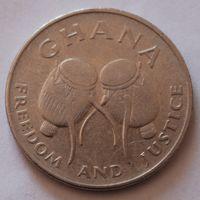Гана, 50 седи 1995 г