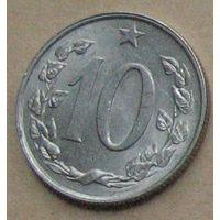 Чехословакия, 10 геллеров 1971