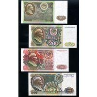 СССР. Набор банкнот образца 1992 года (50, 200, 500 и 1000 Рублей). UNC