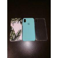 Чехлы на iPhone X/XS новые (все три)