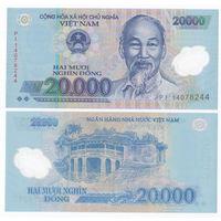 Вьетнам 20000 донг образца 2006 года UNC  полимерная p120e