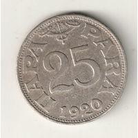 Югославия 25 пара 1920