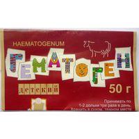 Фантик обертка от гематогена 05.1999 год