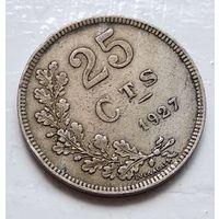 Люксембург 25 сантимов, 1927 3-10-27