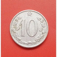 70-40 Чехословакия, 10 геллеров 1962 г.