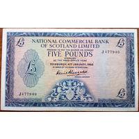 Шотландия, 5 фунтов 1966 год, Р272