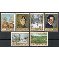 Живопись Румыния 1975 год чистая серия из 6 марок