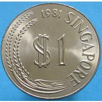 Сингапур 1 доллар 1981 KM#6 (2-193)